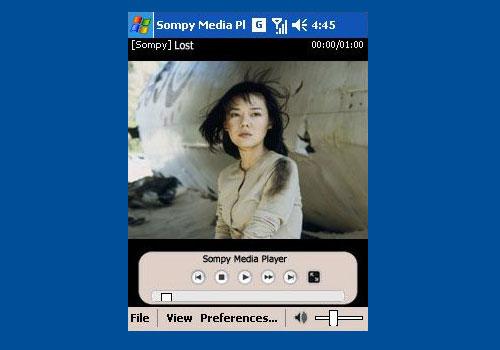 Sompy Media Player