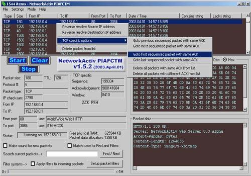 NetworkActiv PIAFCTM