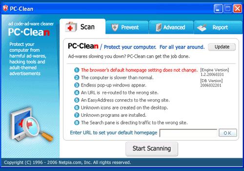 PC-Clean