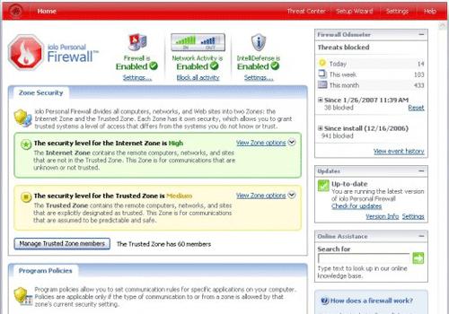 iolo Firewall