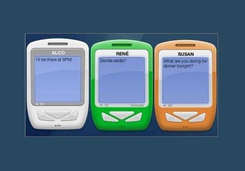 Send SMS Yahoo! Widget