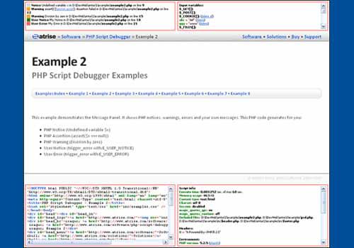 Atrise PHP Script Debugger