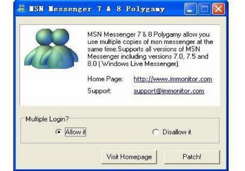 MSN Polygamy 2009
