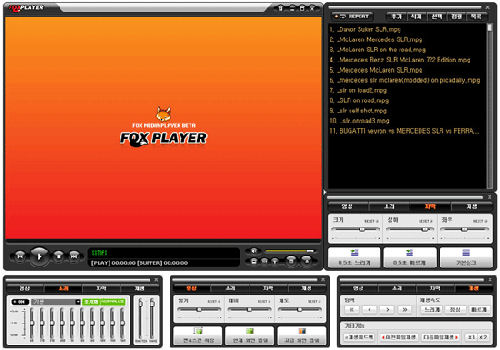 FoxPlayer