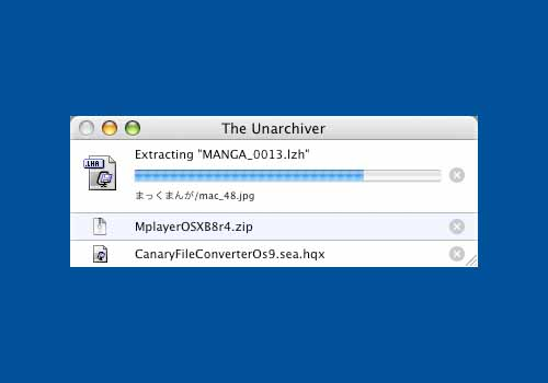 The Unarchiver
