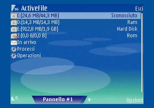 ActiveFile