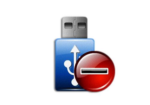 USB Guardian