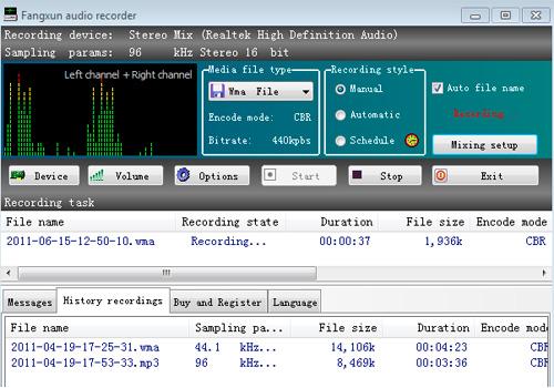 Fangxun Audio Recorder