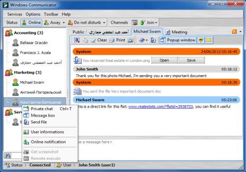 Windows Communicator