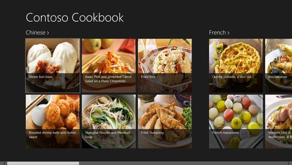 La start screen con le ricette