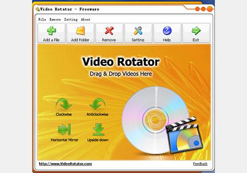 Video Rotator