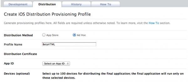 Provisioning Portal 04