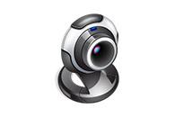 Easy WebCam Recording