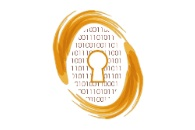 ENC Encryption Software