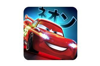 Cars: veloci come Saetta
