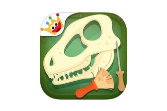 Archeologo – Jurassic Life
