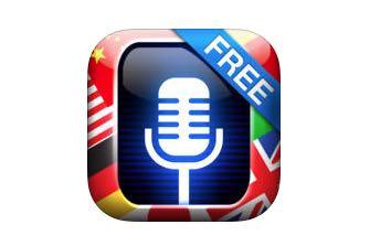 Traduttore Vocale Gratuito