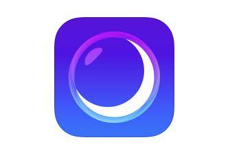 Moonlight – Night-time camera