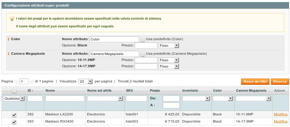 Scheda di gestione dei prodotti semplici associati al configurabile