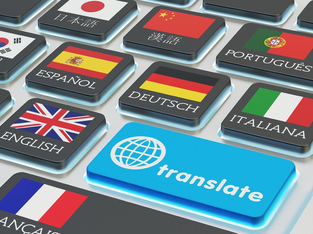 Tazumaxi, il linguaggio di programmazione per traduzioni automatiche