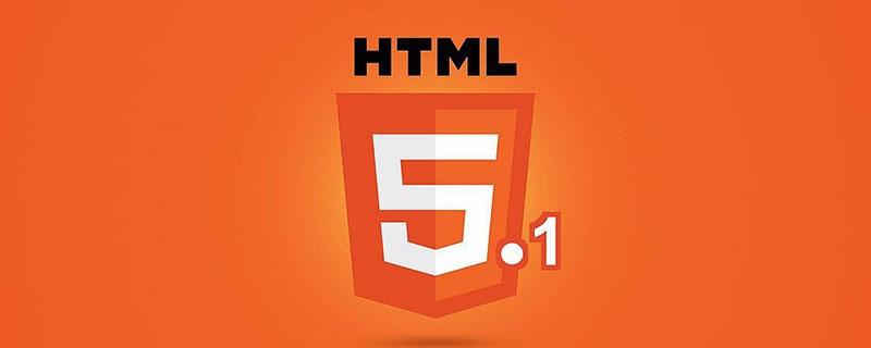 HTML 5: alt e title non sono intercambiabili