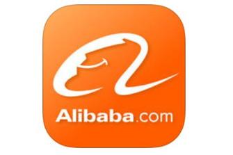 B2B Trade App Alibaba.com