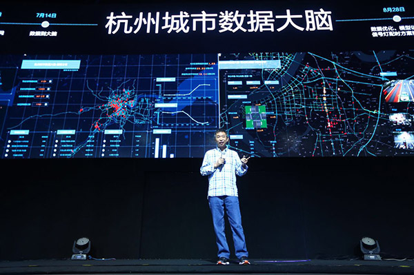 Hangzhou City Brain, come Alibaba sta trasformando una città – con il Machine Learning