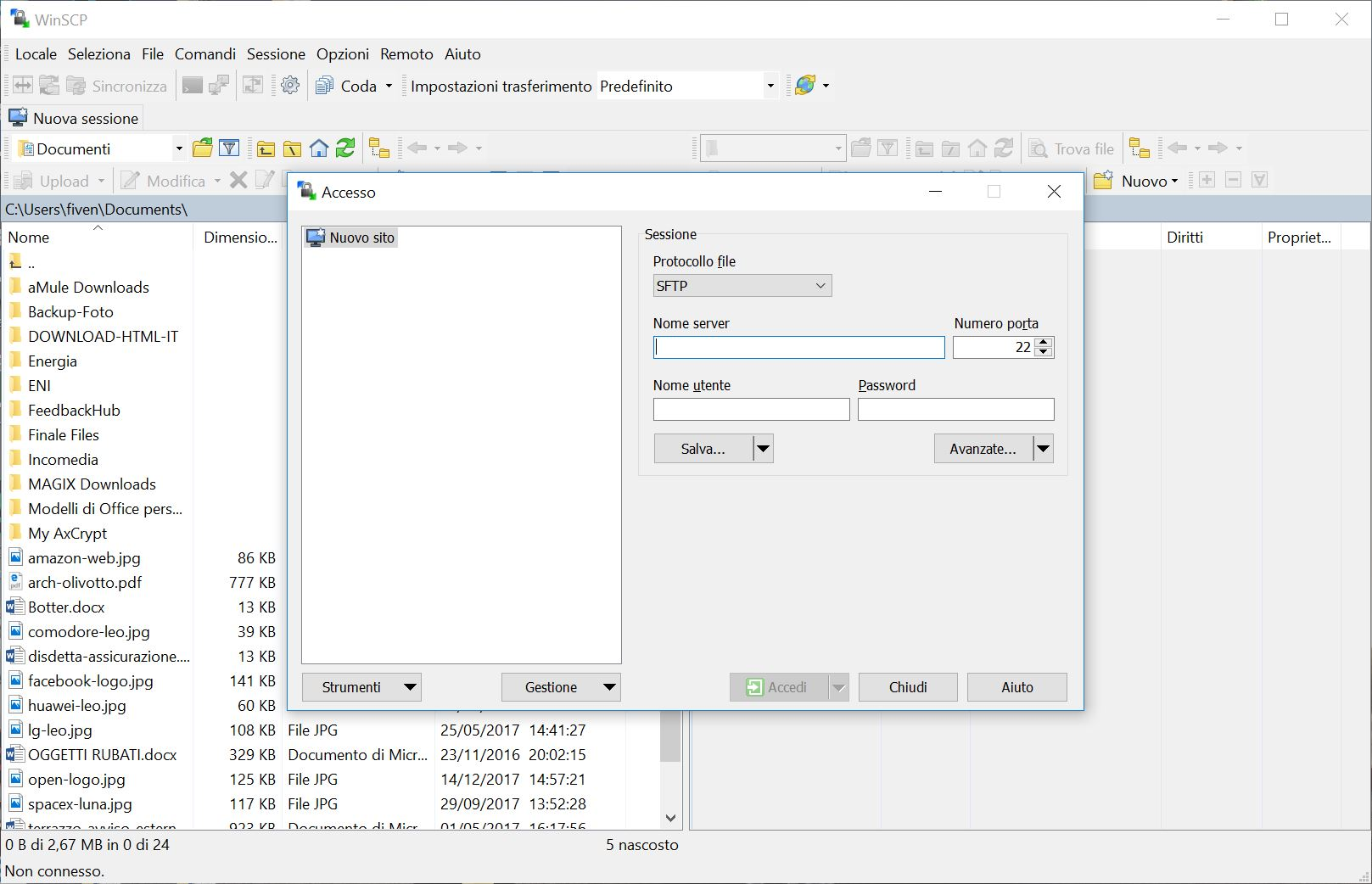 Объединение PDF-файлов 76