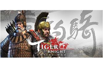 Tiger Knight