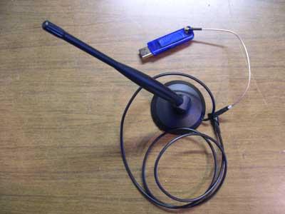 Foto di un'antenna Bluetooth a largo raggio