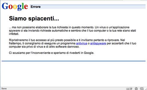 Screenshot della pagina in italiano