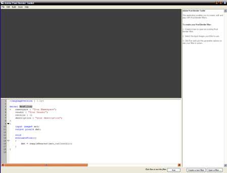 Interfaccia del software