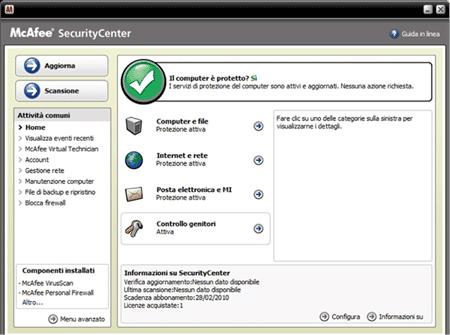 McAfee Internet Security Suite 2009