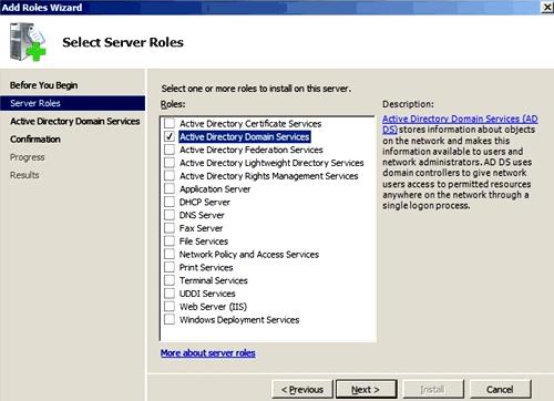 Interfaccia Server Manager