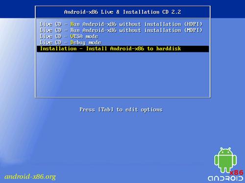Figura 1: GRUB: l'avvio di Android x86