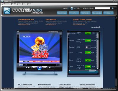 Interfaccia CoolStreaming