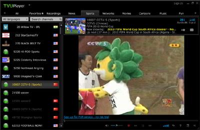 TVUPlayer in azione