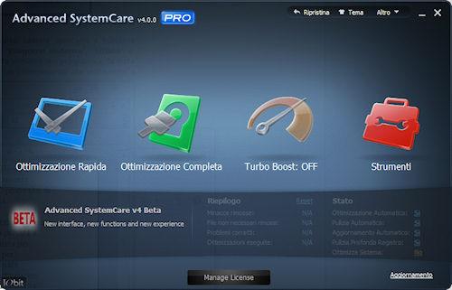 Advanced System Care 4: Finestra principale