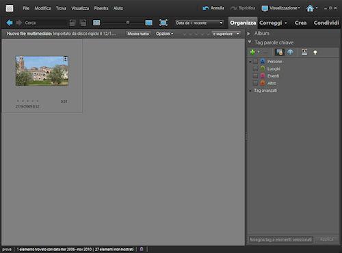 Adobe Premiere Elements 9: finestra principale