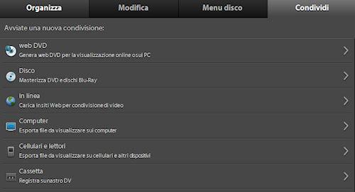 Adobe Premiere Elements 9: sezione condivisione filmati