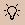 icona lampadina