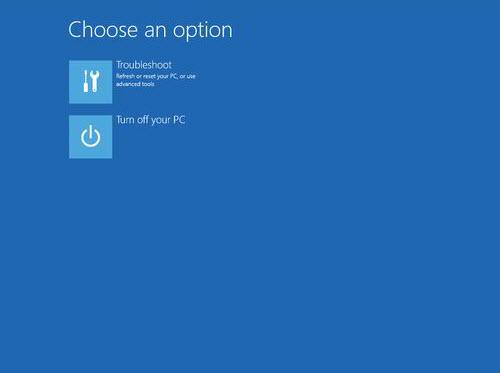 Figura 3: Opzioni di riparazione di Windows Server 2012